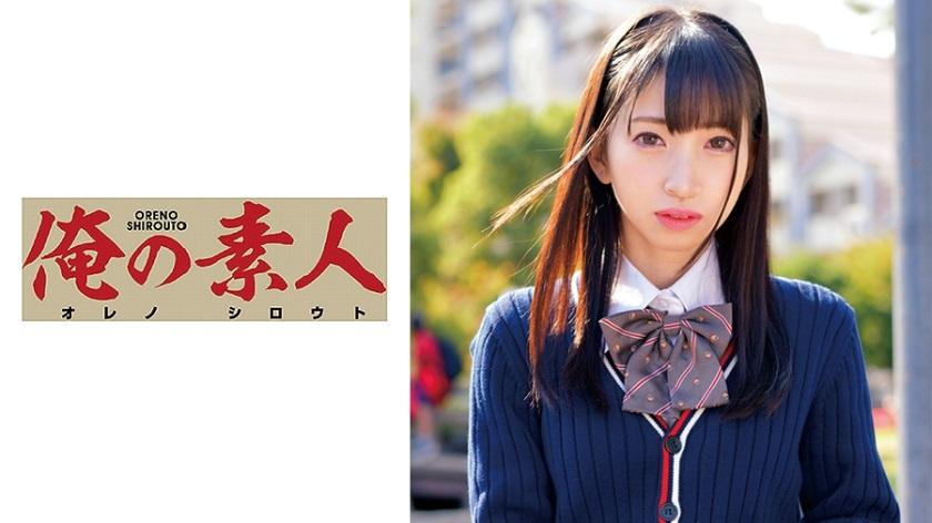 230ORETD-661 ことねちゃん