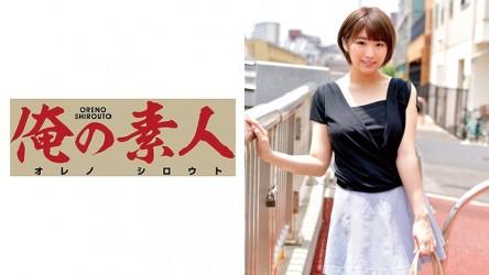 230OREC-377 Nanami