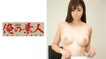 230ORE-628 Aさん
