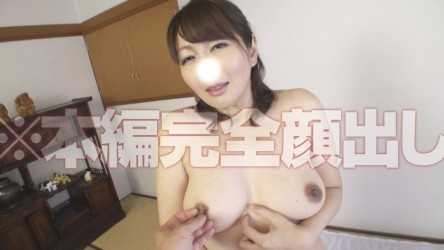 356BMNP-094 どスケベ奥様多数在籍!! 会員No.094 小野
