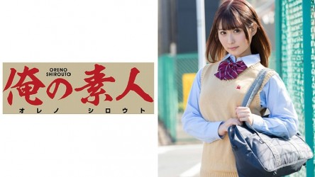 230ORE-483 Rちゃん 女子校生