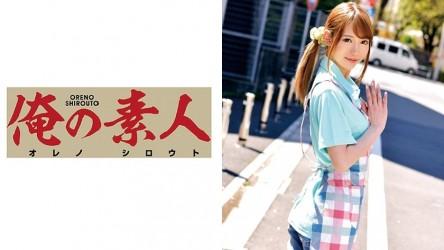 230ORETD-543 Rin-san 2