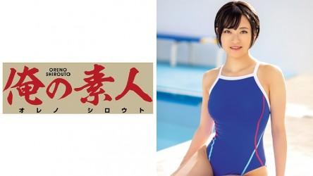 230ORE-556 えみ(23)