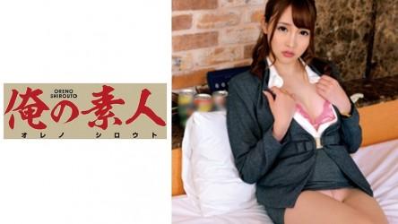 230ORETD-610 Kawakita-san