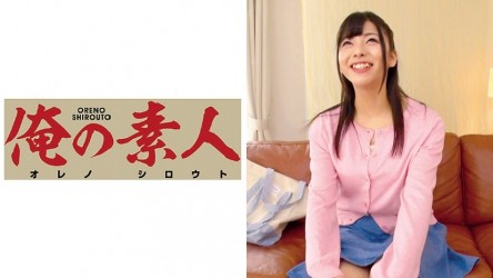 230OREC-361 Misaki