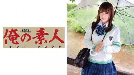230ORETD-586 Maki-chan 5