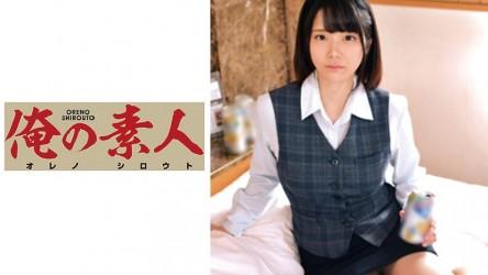 230ORETD-609 Ms. Sato
