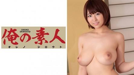 230ORE-522 Nさん(24)OL