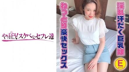 418YSS-078 ゆみな