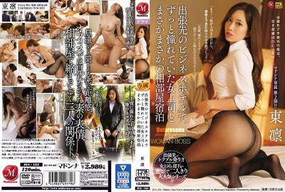 JUL-154 I Was On A Business Trip With My Favorite Lady Boss, And To My Surprise, We Ended Up Sharing A Room At The Business Hotel Rin Azuma
