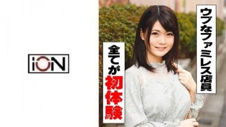 idjs-020 りお
