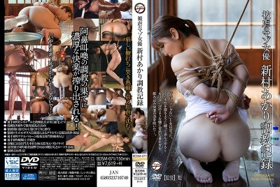 BDSM-071 Breaking In Record Of Masochist Actress Akari Niimura