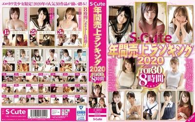 SQTE-343 S-Cute年間売上ランキング2020 Top30 8時間