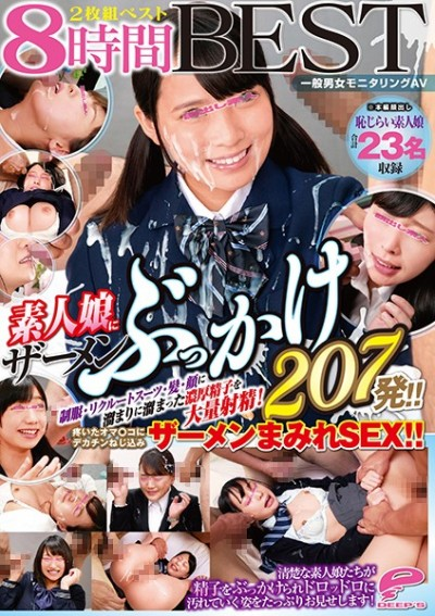 DVDMS-602 Regular Couple Monitoring AV: Amateur Girls' 207-Shot Bukkake!! 2 Discs, 8 Hours Best: Lots Of Thick Cum All Over Their Uniforms, Business Suits, Hair And Faces! Then Their Throbbing Pussies Get Thoroughly Fucked By Huge Cocks And Covered In Cum!! Features 23 Shy Amateur Girls