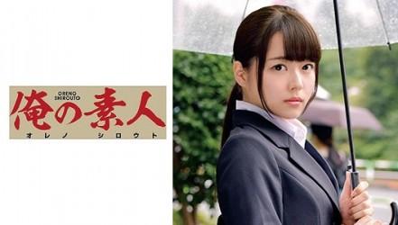 230ORETD-808 MIYAZAWA
