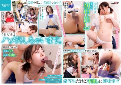 """SDAB-159 Breaking The Most Important School Rule First """"No Creampies In The Classroom"""" - Fucking The Most Innocent, Beautiful Girl On Her First Day! Chika Sato"""