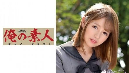 230ORETD-822 Yui