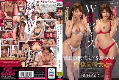 JUFE-246 Dual Sexy Voices: Sweet Angel & Domme Slut's Ultimate Teasing Akari Niimura
