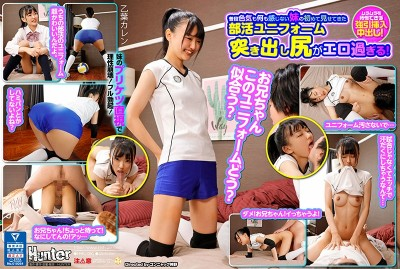 HHKL-080 Usually, I Never Have Any Sexual Feelings Towards My Little Stepsister, But When I Saw Her For The First Time In Her Team Uniform, Her Bulging Ass Was Just Too Sexy For Me To Resist! Karen Otoha