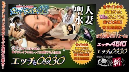H0930-ki210123 おしっこ特集 20歳