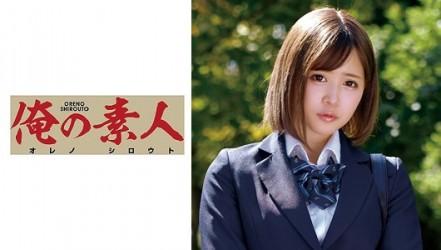 230ORETD-836 あすかちゃん 2
