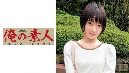 230OREC-674 Suzu