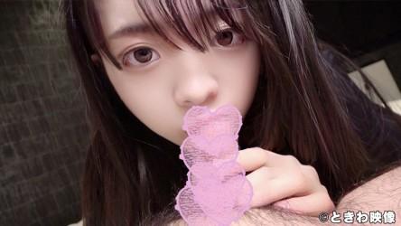 491TKWA-156 小柄で爆乳な童顔娘ちゃんと制服着たまま円光SEX動画