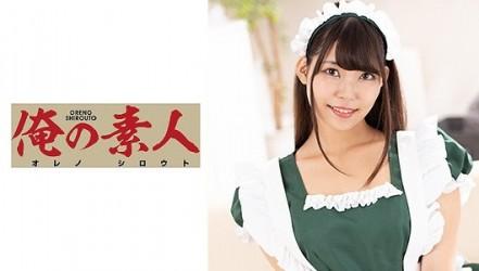 230ORE-758 レナちゃん 2