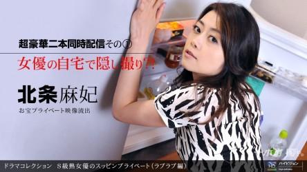 1pon-081311_154 「S級熟女優のスッピンプライベート (ラブラブ編)」