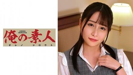 230ORETD-848 成田さん