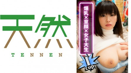 504TNNN-002 ゆきちゃん