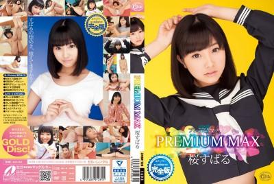 XVSR-128 PREMIUM MAX Subaru Sakura The Full Version Unreleased Video Included