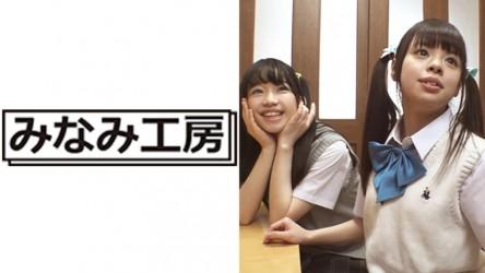 492MERC-236 ゆうな&みみ&あゆ&ゆな
