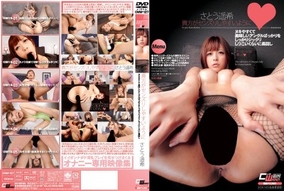 CWM-127 To Make It Easier For You to Masturbate That Girl Will Show You The Best There's In Her Haruki Sato - Haruki Sato