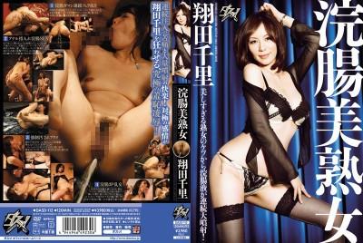 DASD-113 浣腸美熟女 翔田千里