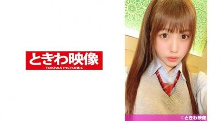 491TKWA-172 モデル系女神ボディな円光J●に生ハメして2連続中出し!
