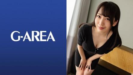 241GAREA-501 みづき