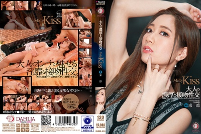 DLDSS-016 Melty Kiss: Adults Engaged In Hot Kisses And Sex. Rin Azuma.