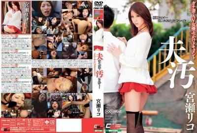 CWM-136 Dirtied Next to My Husband...Elegant Wife A Bukkake Documentary Riko Miyase