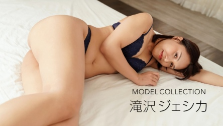 1pon-081721_001 モデルコレクション 滝沢ジェシカ