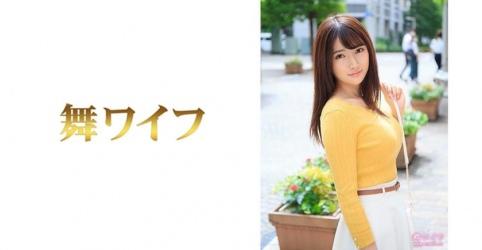 292MY-463 倖田らん 1