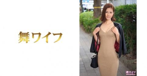 292MY-471 神咲あやか 1 (武藤あやか)