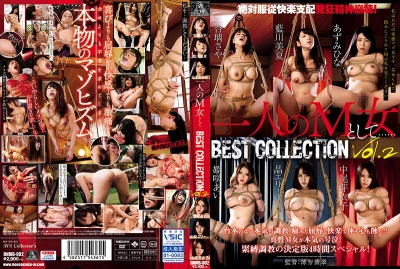 HNMB-002 一人のM女として…BEST COLLECTION Vol.2