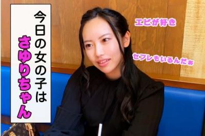 DIZ-022 Sayuri