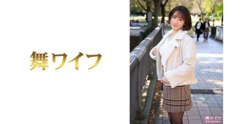 292MY-479 野々村美雨 1 (成海美雨)