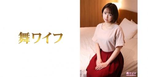 292MY-480 Miu Nonomura 2