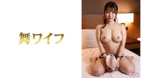 292MY-484 百瀬雅 2 (百合川雅)