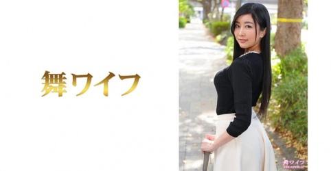 292MY-475 石原夏蓮 1 (榊夏蓮)
