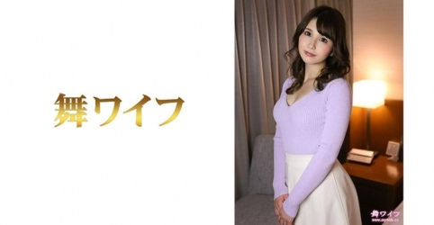 292MY-488 小野麻美 2 (小野こまり)