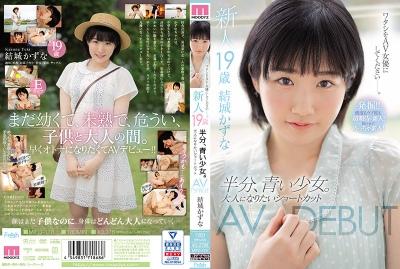MIFD-176 Newcomer19 And HalfY********l. She Wants To Be An Adult. JAV DEBUT Kazuna Yuuki